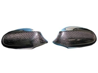 BMW E90 / E91 Facelift S2 Carbon Fiber Mirror Covers