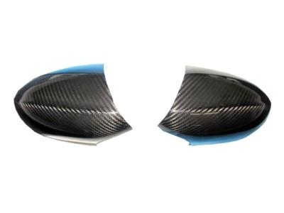BMW E92 / E93 M3 Capace Oglinzi Sonic Fibra De Carbon