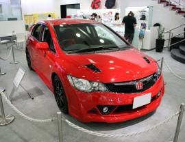Honda Civic MK8 Mugen-Look Front Bumper