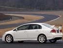 Honda Civic MK8 Praguri Type-R-Look