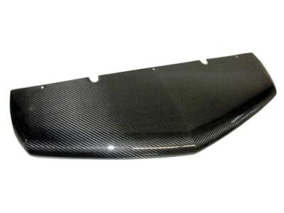 Lamborghini Aventador Extensie Bara Fata Supreme Fibra De Carbon
