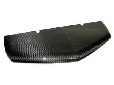 Lamborghini Aventador Supreme Carbon Fiber Front Bumper Extension
