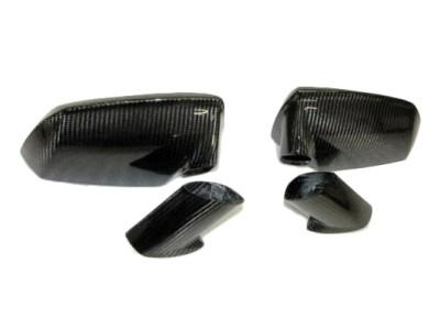 Lamborghini Aventador Supreme Carbon Fiber Mirror Covers