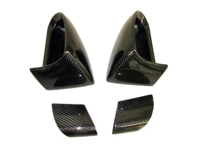 Lamborghini Gallardo Supreme Carbon Fiber Mirror Covers
