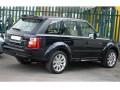 Land Rover Range Rover Sport Sonar Seitenwandverbreiterung Hinten