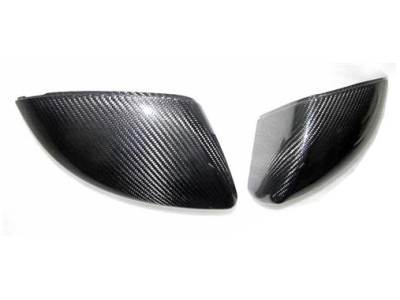 Land Rover Range Rover Vogue MK4 Supreme Carbon Fiber Mirror Covers