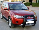 Mitsubishi Outlander MK2 Helios Running Boards
