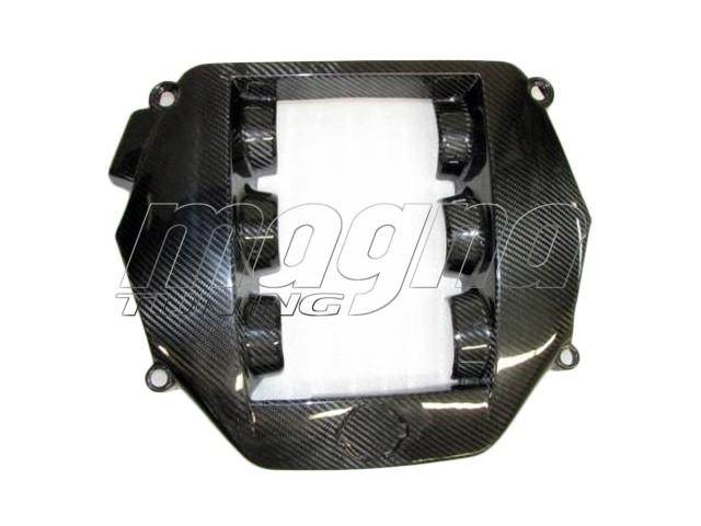 Nissan GTR Supreme Carbon Fiber Engine Cover
