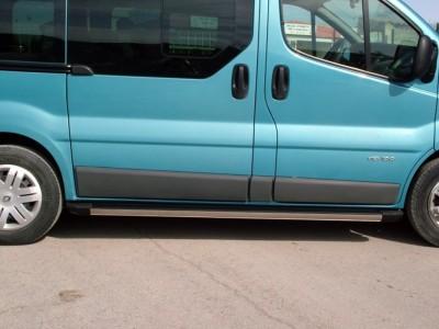 Nissan Primastar Trax Running Boards