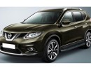 Nissan X-Trail T32 Atos-B Running Boards