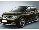 Nissan X-Trail T32 Atos Running Boards