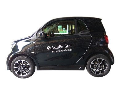 Smart ForTwo W453 Meteor Side Skirts