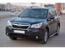 Subaru Forester MK4 Helios Running Boards