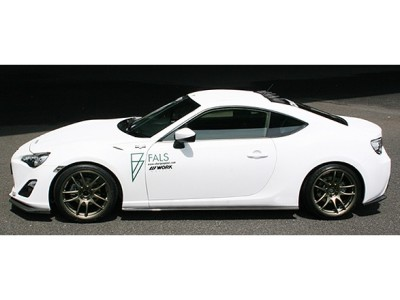 Toyota GT86 Tokyo Side Skirts