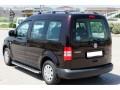 VW Caddy 2K Helios Running Boards