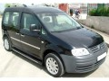 VW Caddy 2K Trax Running Boards