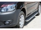 VW Caddy Maxi 2K H2 Running Boards