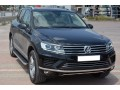 VW Touareg 2 H2 Running Boards
