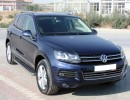 VW Touareg 2 Helios Running Boards