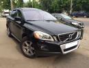 Volvo XC60 MK1 Speed Running Boards