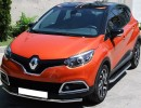 Renault Captur Helios Running Boards